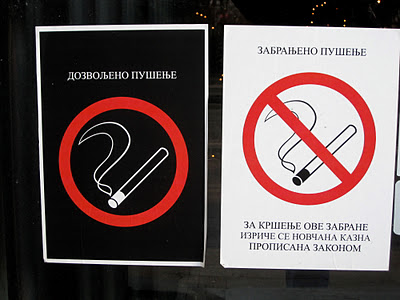 No smoking in this Belgrade establishment, though magic wants are definitely allowed.